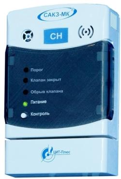 Сигнализатор загазованности по метану СЗ-1-2Г