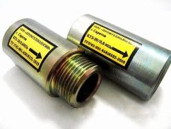 Клапан Термозапорный КТЗ 15